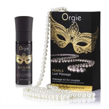 Orgie - Pearl Lust Massage Kit