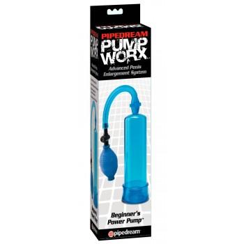 PW Beginner's Power Pump Blue